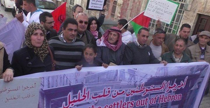 تظاهرة في الخليل احتجاجا على إجراءات الاحتلال