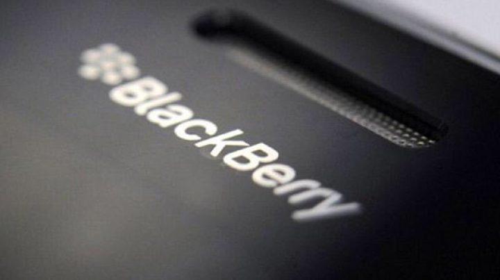 بلاك بيري تغادر سوق الهواتف الذكية
