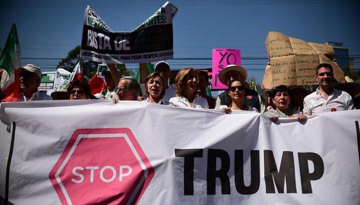 جدار بشري بين المكسيك والولايات المتحدة
