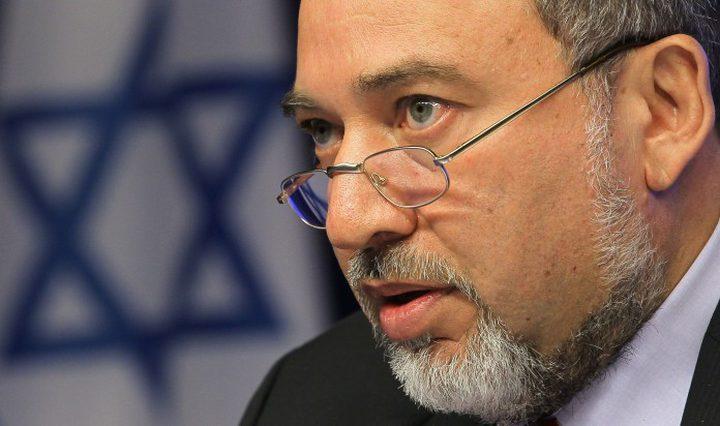 ليبرمان: مشاكلنا الأساسية الثلاثة هي إيران وإيران وإيران