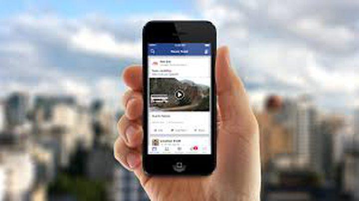 فيديوهات فيسبوك ستكون أكثر إزعاجاُ لمستخدميها
