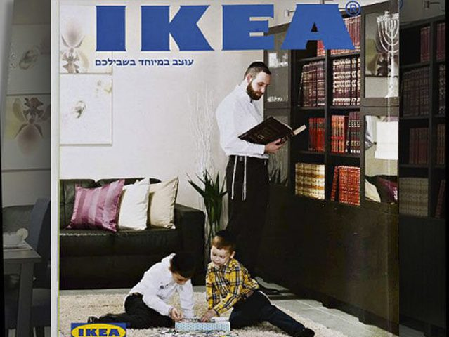 شركة سويدية تعتذر بعد إصدارها كتيبا لليهود المتشددين