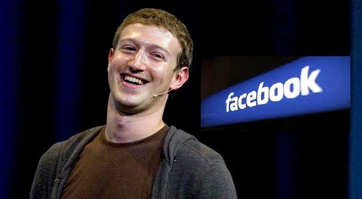 عائدات إعلانات فيس بوك تصل لـ8.81 مليار دولار
