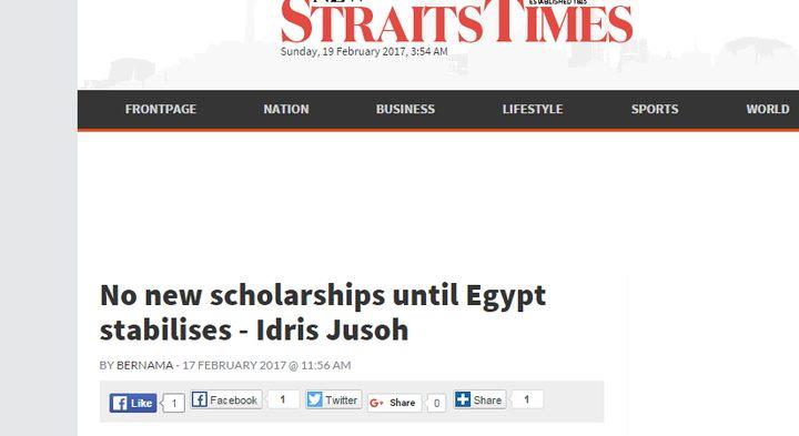 ماليزيا تمنع طلابها من الدراسة في مصر