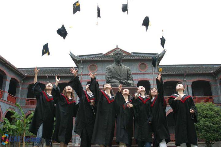 التربية تعلن عن منح دراسية في الصين