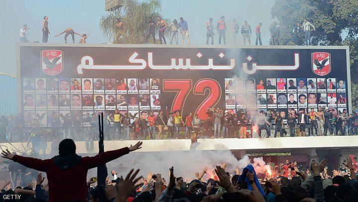 مصر... الحكم بإعدام 10 متهمين بمذبحة بورسعيد