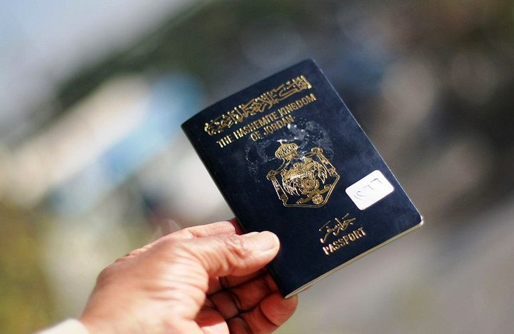 رفع مدة الجواز والهوية الأردنية لأبناء غزة