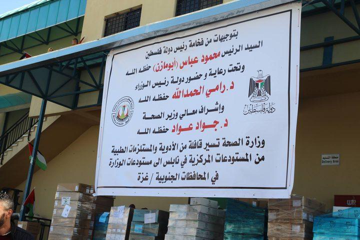قوافل الادوية تنعش مستشفيات قطاع غزة