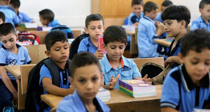 توليفة جديدة.. التربية تعد بضبط جودة التعليم
