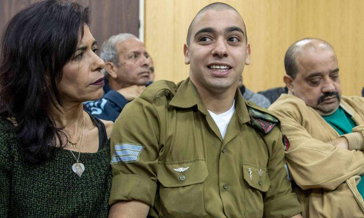 """قاتل الشريف """"أزاريا"""" يقدم إستئنافاً ضد حكمه"""