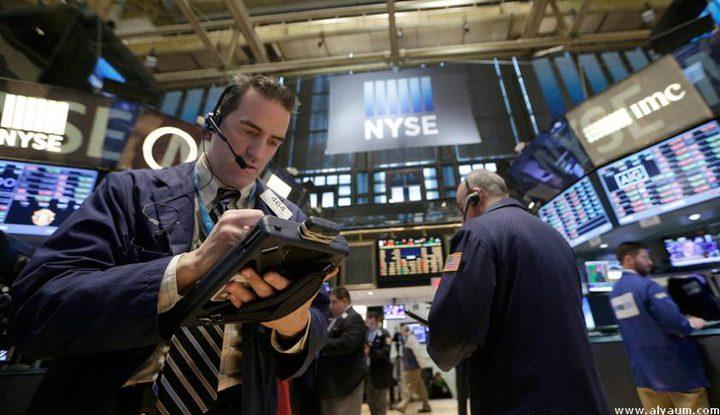 الأسهم الأمريكية تتراجع قبيل كلمة ترامب