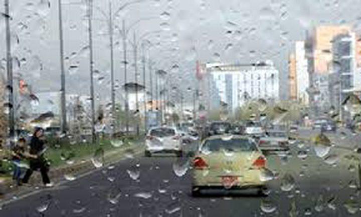 هذه حال الطقس خلال الأيام المقبلة