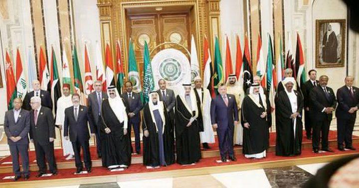 الأزمات تعصف بقمة العرب و28 ملفا على أجندتها