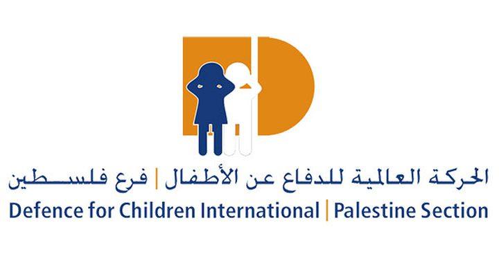 الجمعية العامة للدفاع عن الاطفال تجري انتخاباتها
