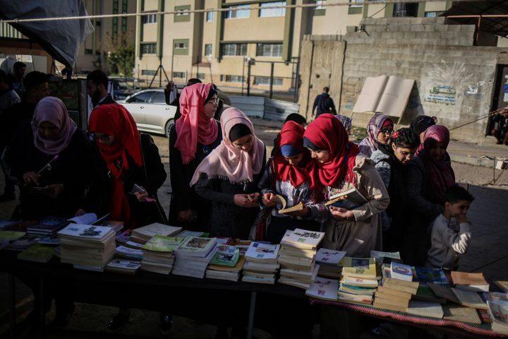 افتتاح أول معرض للكتب المستعملة في غزة