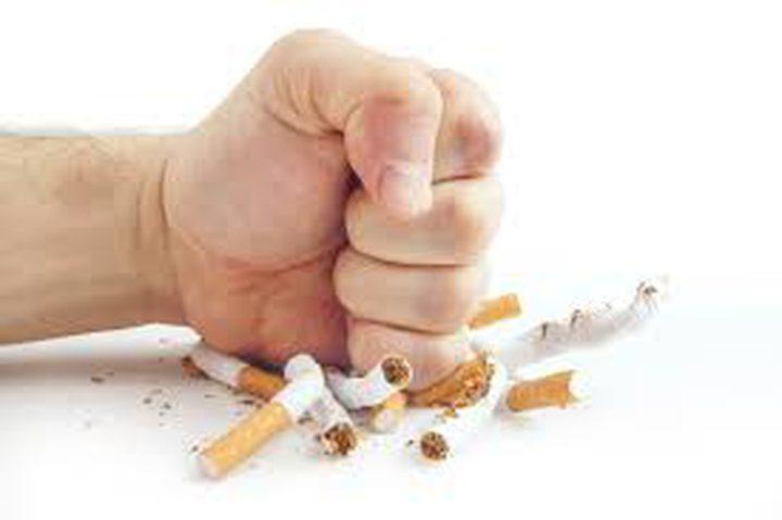 كيف يمكنك الإقلاع عن التدخين ؟