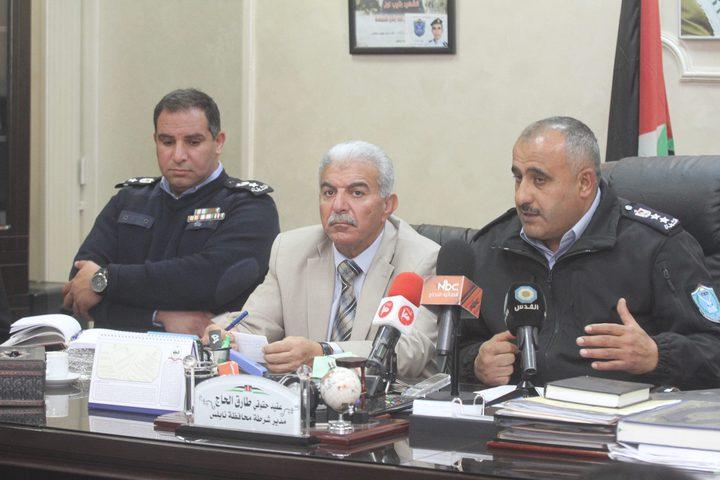 الشرطة: 60  الف مدمن في الضفة الغربية