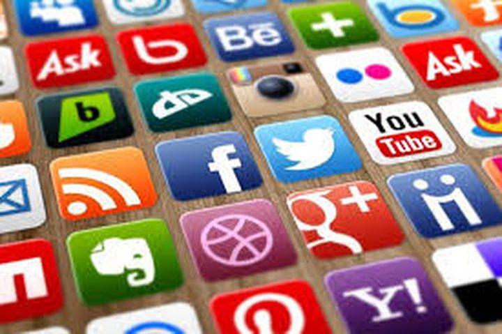 وسائل التواصل الاجتماعي سببب للشعور بالوحدة
