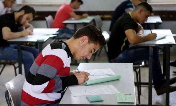 التربية: نتائج امتحان الاكمال غداً