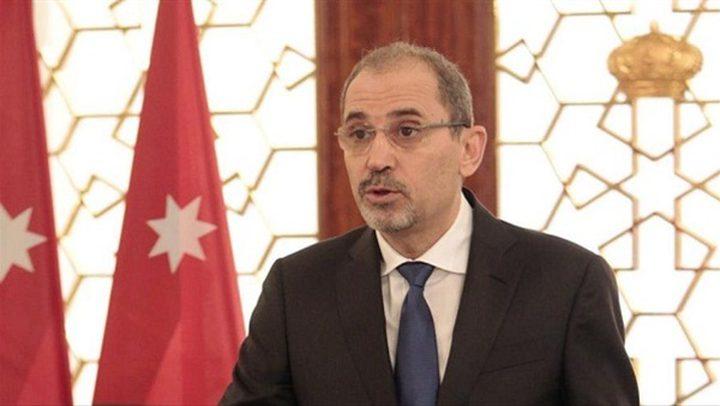 وزير الخارجية الأردني: لا استقرار دون رفع الظلم عن فلسطين