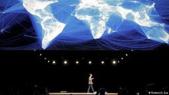 أكبر معرض للأجهزة المحمولة في الهند