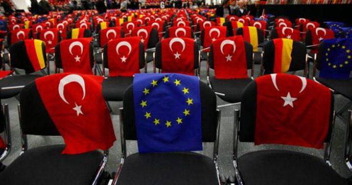 ألمانيا وتركيا تسعيان لتحسين العلاقات