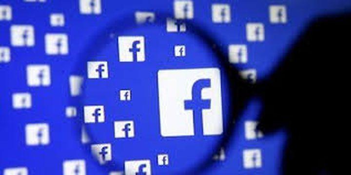 فيسبوك تبدأ بتحديد الأخبار الوهمية