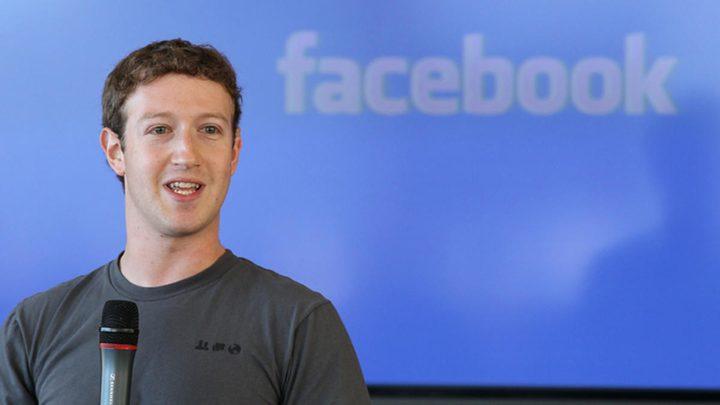 مؤسس فيسبوك يحصل أخيراً على شهادته الجامعية