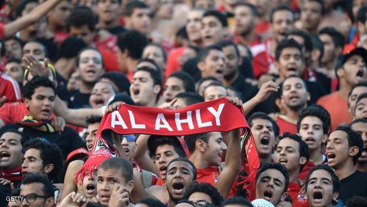 فيديو  فوز باهت للأهلي المصري بدوري أبطال إفريقيا