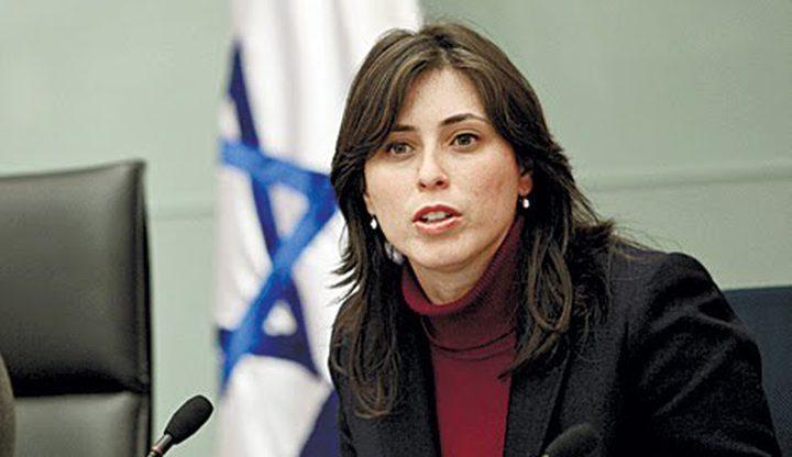 اسرائيل تشيد بقرار سويسرا منع تمويل منظمات داعمة لـ BDS