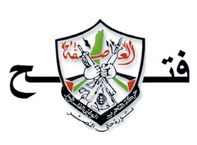 """""""فتح"""" : حرية التعبير ضمن القانون"""