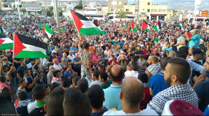 فلسطين الداخل: احتجاجات في وجه مالية الاحتلال