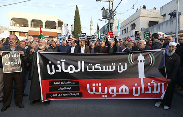 استمرار المظاهرات ضد قانون منع الاذان في أراضي 1948