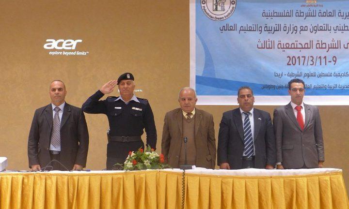 تخريج ملتقى الشرطة المجتمعية في اريحا