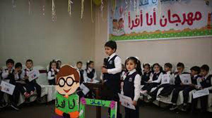 """""""أنا أقرأ"""".. مبادرة لتشجيع أطفال غزة"""
