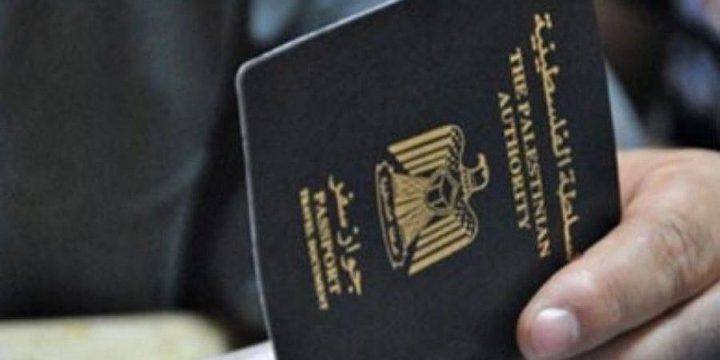 بعد الأردن .. مصر ترفع رسوم تجديد وثائق سفر الفلسطينيين