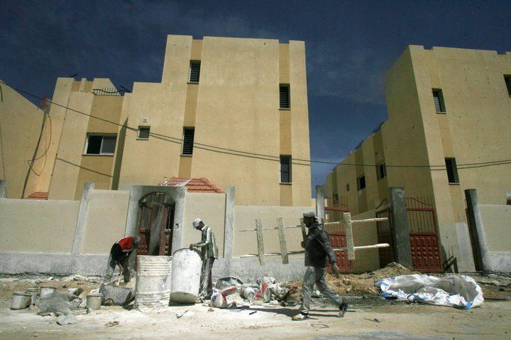 فتح باب التسجيل لمشاريع اسكان موظفي غزة