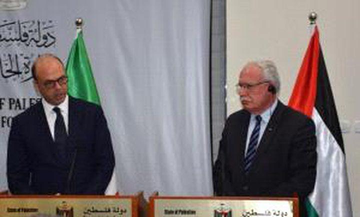المالكي يطلع نظيره الإيطالي على آخر التطورات على الساحة الفلسطينية