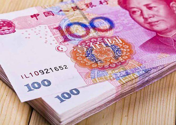 الصين ترد على امريكا وترفع اسعار الفائدة