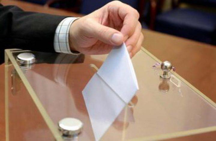 فوز الحزب الحاكم بهولندا مع تراجع في شعبيته