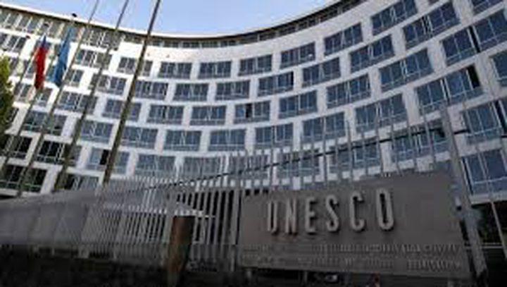 من هي الشخصيات العربية المرشحة لقيادة اليونسكو