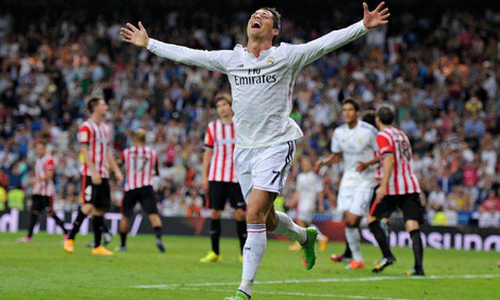 ريال مدريد يتفوق على أتلتيك بلباو بشق الأنفس