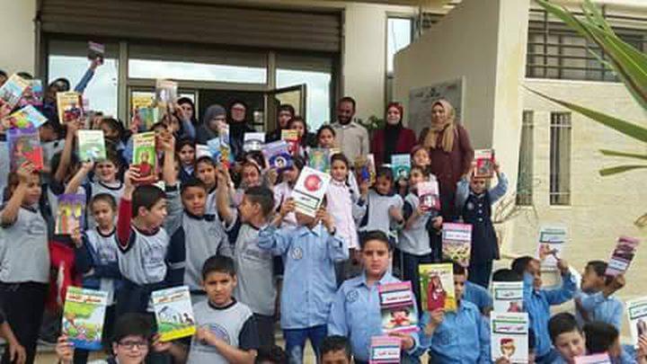 ثقافة أريحا تنفذ فعاليات يوم القراءة الوطني