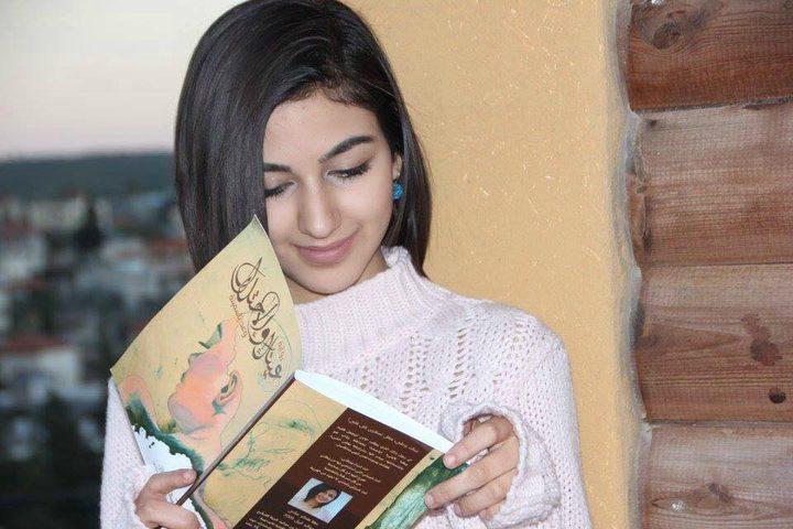 فلسطينية تصدر الطبعة الثانية من رواية عيناك والاحتلال