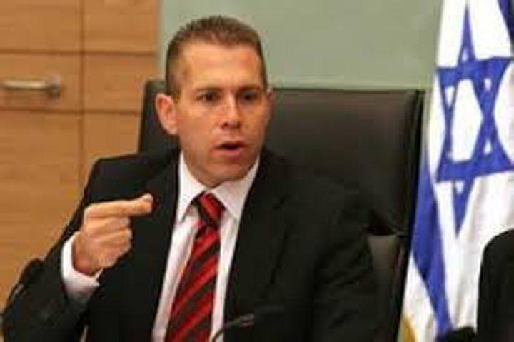 اسرائيل قلقة من حملات المقاطعة الداخلية
