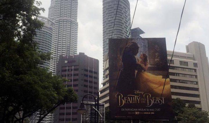 """فيلم """"الجميلة والوحش"""" يحصد أكبر نسبة مشاهدة عالمياً"""