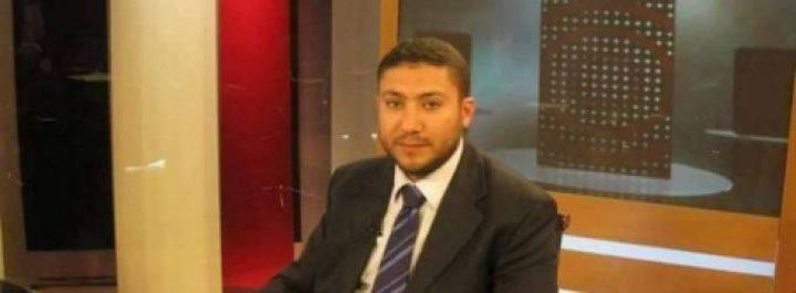 اسرائيل تتهم موظفًا بمؤسسة تركية بتمويل حماس