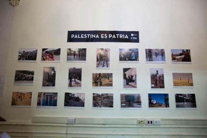 """اختتام الأسبوع الثقافي """"فلسطين هي الوطن"""""""