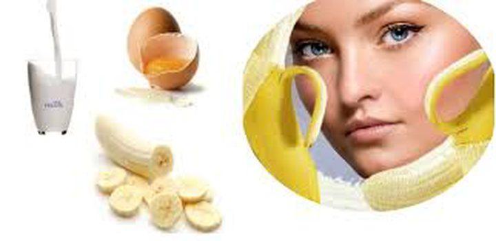 قناع الموز للعناية ببشرتك