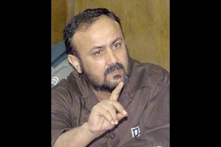 فتح: 17 نيسان اضراب مفتوح عن الطعام بسجون الاحتلال بقيادة البرغوثي